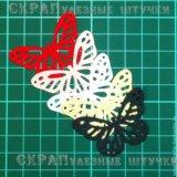 Вырубка бабочек для скрапбукинга / декора