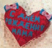 Подушка - сердце