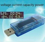 USB вольт/ампер/емкость метр