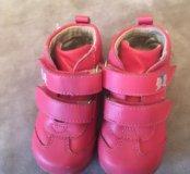 Ботинки(весна)