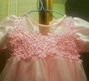 платье нарядное 86размер