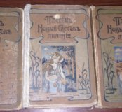 Антикварные книги 1902-1903 год