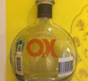Бутылка от арманьяк Baron Legrand XO