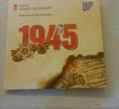 Сборник песен военных лет от банка Санкт-Петербург