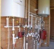 Монтаж системы отопления водопровода