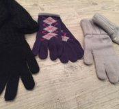 Перчатки, любые за 150
