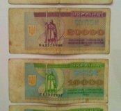 Украинские купоны
