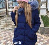 Куртка Бородина, зима, новая