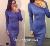 Платье лапша, с люрексом, новое