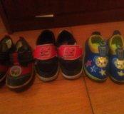 Даром обувь:кроссовочки✨