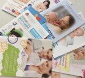 Книги и пособия будущим мамочкам