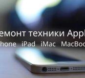 Недорогой ремонт iPhone, iPad, iPod в Кирове
