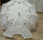 Зонт и веер кружево, для свадьбы