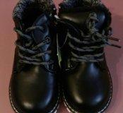 Ботинки 16 см