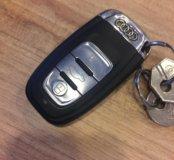 Ключ от A8