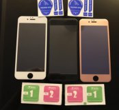 3D защитное стекло для iPhone 7