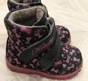 Ботинки Котофей весна