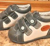Кожаные ботинки, размер 20