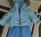 Куртка +комбинезон