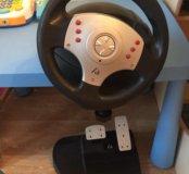 Руль с педалями для игры в водителя