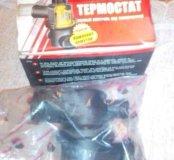 Термостат и диск сцепления нажимной(KRAFT TECH)