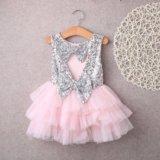 Платье от 95 см