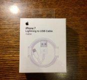 USB lightning для iPhone или iPad
