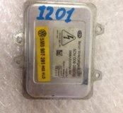Блок ксеноновой лампы- розжига 5DV00900000