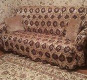 Чехол для дивана и кресел