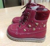 Детская обувь от 18 до 20 размера