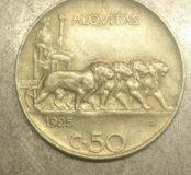 50 чентезимо Италии 1925 года
