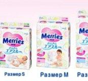Японские подгузники и трусики Merries (Мерис)