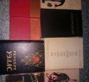 Букинистам книги разные интересные