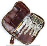 Кошелёк бумажник для ключей, кожаный