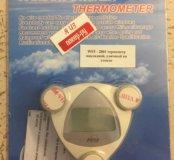 Уличный термометр с ж/к дисплеем wst-2801