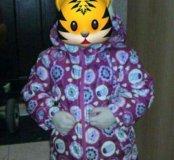 Детская удлиненная куртка весна-осень