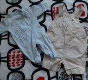 Одежда для малыша)