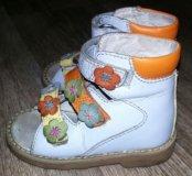 Ортопедические сандали Ортек 21 размер