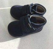 Ботинки побловски