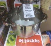 Кастрюля 2.1 литра