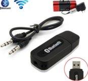 Bluetooth аудио адаптер приемник