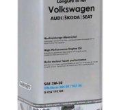 Масло моторное Volkswagen VAG LongLife III 5W-30 5