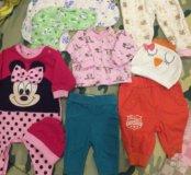 Детские вещи пакетом для новорожденных