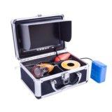 (Новая) Подводная Камера для рыбалки