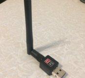 Мини USB wifi адаптер 150 М
