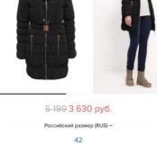 Утеплённая куртка тор secret