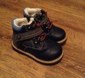 Детские зимние сапожки ботинки