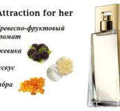 Attraction for her (Avon)