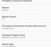 Motorola nexus 6 на 64 гб