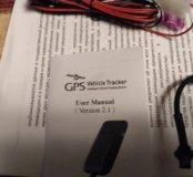 GPS метка, трекер